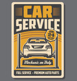 car on diagnostic lift auto repair service vector image vector image