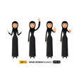 emotions arab business woman waving hand goodbye vector image vector image