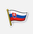 sticker flag slovakia on flagstaff vector image vector image