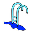 stairs to the pool icon cartoon vector image