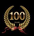 100 years anniversary laurel wreath vector image vector image