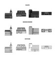 design of building and front sign set of vector image