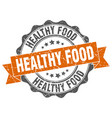 healthy food stamp sign seal vector image vector image