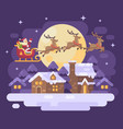 santa claus flying over the snowy night winter vector image vector image