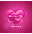 Shiny Valentine background vector image