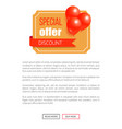 special discount weekend sale best balloons label vector image vector image