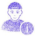 user info icon grunge watermark vector image vector image