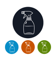 Icon sprayer vector image