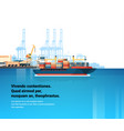 industrial sea port cargo logistics container vector image
