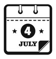 calendar fourth july icon simple black style vector image