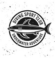 diving club monochrome round emblem with shark vector image vector image