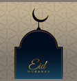 eid mubarak festival greeting with mosque and moon vector image vector image