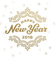 happy new year 2017 lettering greeting card design vector image vector image