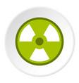 radioactive sign icon circle vector image vector image