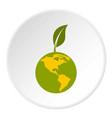 green planet icon circle vector image