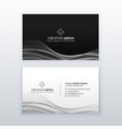 dark business card template design vector image vector image