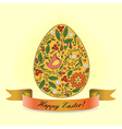 easter bird orange vector image