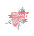 flower shop colorful logo template badge in vector image vector image