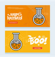 happy halloween invitation design with drink vector image