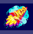 jacob name rocket vector image