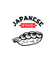 japanese food cuisine restaurant sushi icon vector image vector image