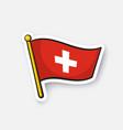 sticker flag switzerland on flagstaff vector image