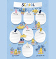 vertical a4 schedule for kids in form board vector image vector image