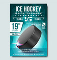 ice hockey poster banner advertising a4 vector image vector image