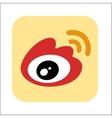Icon eye logo isolated vector image