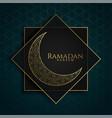 islamic ramadan kareem premium design