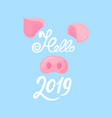 pig s nose and ears greeting card for the new vector image vector image