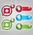 First aid icon buttons vector image