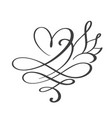 heart love sign forever infinity romantic symbol vector image vector image