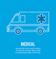 ambulance medical health care vector image vector image