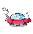 call me ufo mascot cartoon style vector image vector image