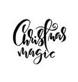 christmas magic holiday modern dry brush ink vector image vector image