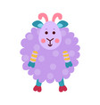 cute cartoon purple sheep animal toy colorful vector image vector image