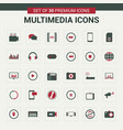 multimedia green icons vector image