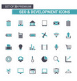 seo and developement icons blue vector image vector image