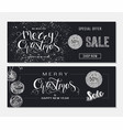 merry christmas sale advertising vector image