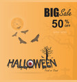 full moon amp big tree with halloween vector image vector image