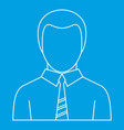 office man avatar icon outline style vector image vector image