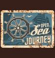 Sea journey cruise metal plate rusty ocean ship