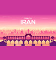 bridge of iran brochure cards set monument vector image vector image