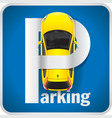 Car Parking Sign vector image vector image