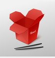 chinese takeaway packaging box template realistic vector image vector image