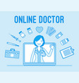 online doctor service vector image vector image