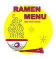 ramen menu vector image vector image