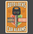 car alarm security auto lock key vector image