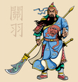 Chinese Warrior 2 vector image vector image